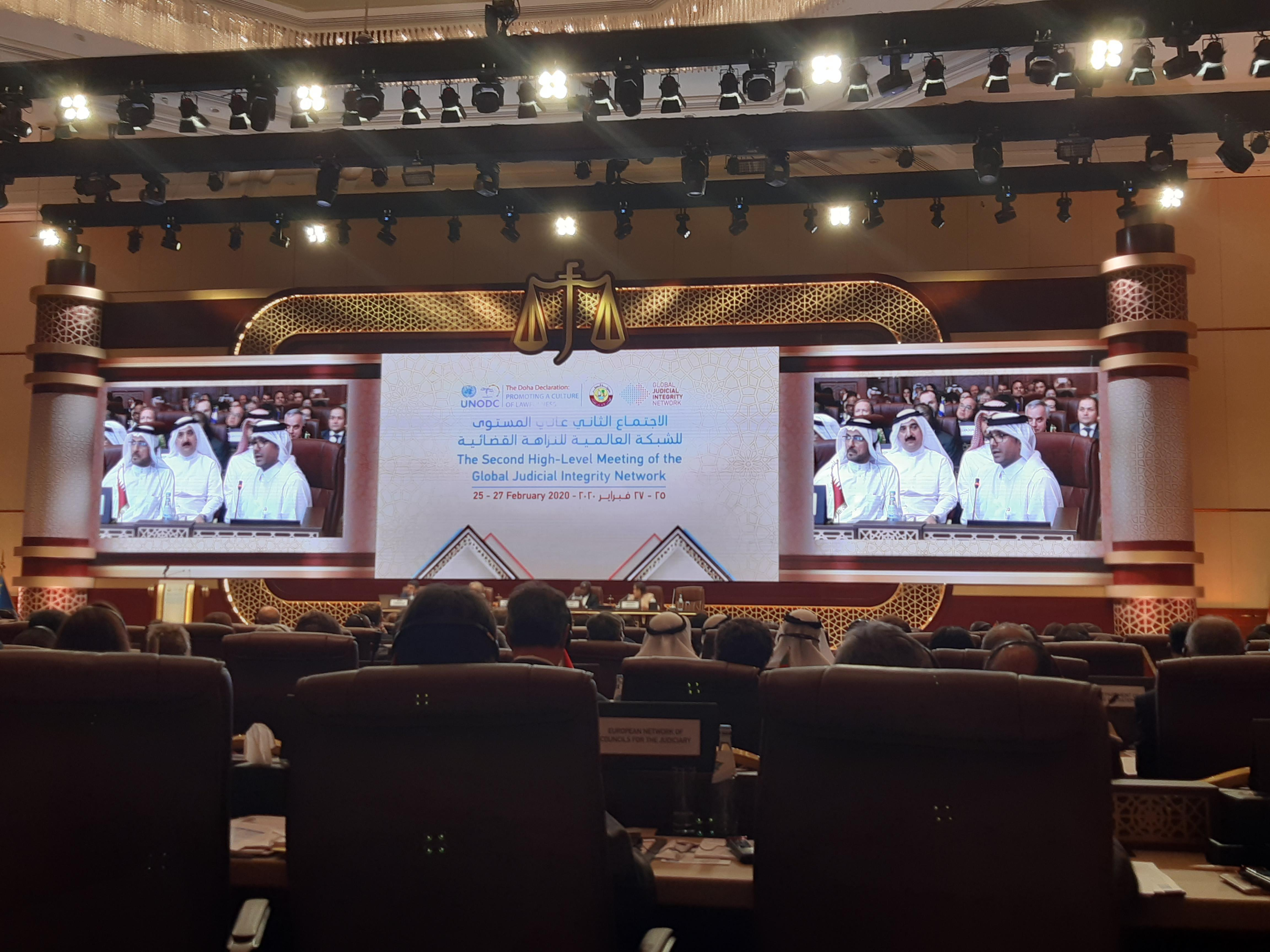 Second High-Level Meeting of the Global Judiciary Network